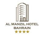 al-manzil-hotel
